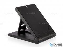 استند شارژر وایرلس دیتاکی Datakey Q11 Wireless Charger