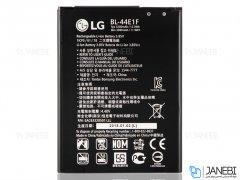 باتری اصلی LG V20 Battery