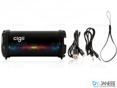 اسپیکر بلوتوث دیتاکی Datakey S41 Bluetooth Speaker
