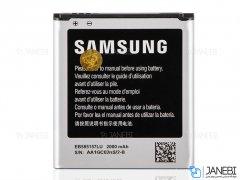 باتری اصلی Samsung Galaxy win