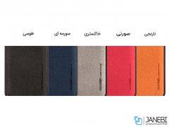 قاب محافظ سامسونگ Huanmin Soft Colour Case Samsung Galaxy J7 Pro