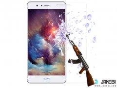 محافظ صفحه نمایش شیشه ای هواوی Glass Screen Protector Huawei P9 Lite