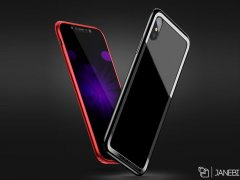 بامپر آیفون Baseus Border Case Series Apple iPhone X
