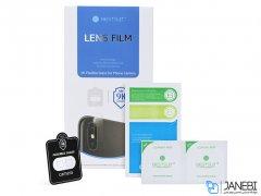 محافظ لنز نانو بست سوییت سامسونگ Bestsuit Lens Film Samsung Galaxy S7/S7 Edge