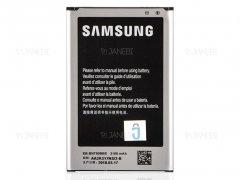 باتری اصلی گوشی Samsung Galaxy Note 3 Neo