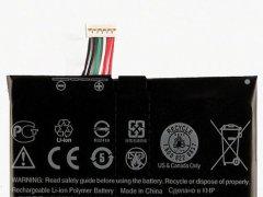 باتری اصلی A9