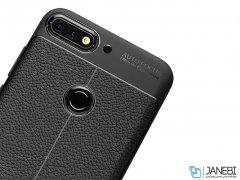 قاب ژله ای طرح چرم هواوی Auto Focus Jelly Case Huawei P smart