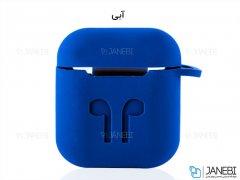 کاور محافظ سیلیکونی ایرپاد اپل Silicone Case Apple Airpods