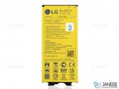 خرید باتری گوشی ال جی جی 5