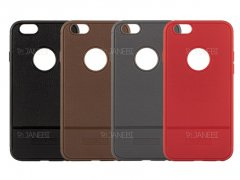 قاب ژله ای طرح چرم آیفون Becation Ruged Armor Case iPhone 6/6s