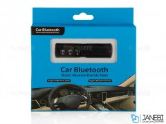 گیرنده بلوتوثی موزیک SEC Car bluetooth music receiver