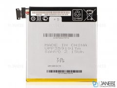 باتری اصلی Asus Google Nexus 7.0 II 2013 Battery