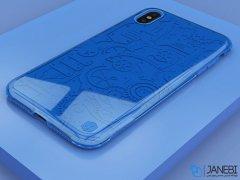 قاب سیلیکونی نیلکین آیفون Nillkin Machinary Case Apple iPhone XS Max