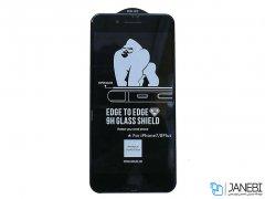 محافظ صفحه شیشه ای گوشی آیفون 7