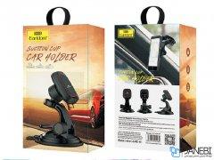 پایه نگهدارنده آهنربایی ارلدام Earldom Suction Cup Car Holder ET-EH47
