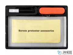 محافظ صفحه نمایش شیشه ای یو وی سامسونگ UV Nano Glass Samsung Galaxy S6 edge Plus