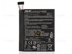 باتری اصلی Asus Memo pad 7 ME70CX Battery