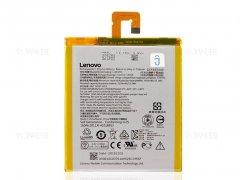 باتری اصلی تبلت لنوو Lenovo Tablet S5000 Battery