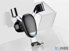 پایه نگهدارنده گوشی بیسوس Baseus Mini Gravity Holder