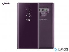 کیف اصلی سامسونگ Samsung Galaxy Note 9 Clear View Standing Cover