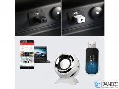 گیرنده صوتی بلوتوثی ارلدام Earldom M22 Bluetooth Music Receiver