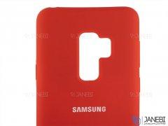 قاب سیلیکونی سامسونگ اس 9 پلاس Samsung Galaxy S9 Plus Silicone Cover