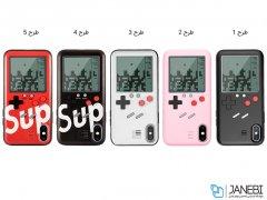 قاب آتاری دستی آیفون CaseNerd SUP GameBoy iPhone XS Max