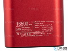 پاور بانک نیزوکی Nizooki K16 16500mAh Power Bank