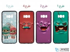 قاب طرح سه بعدی سامسونگ 3D Case Samsung Galaxy S8