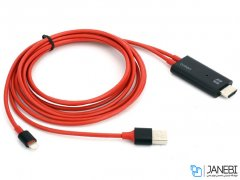 کابل مبدل لایتنینگ به اچ دی ام آی Onten Lightning To HDMI Cable