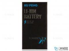 باتری اصلی Kufeng Battery Apple iphone 6S
