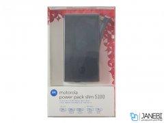 پاور بانک موتورولا Motorola Power Pack slim 5100mAh
