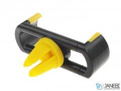 پایه نگهدارنده گوشی جویروم Joyroom JR-ZS110 Car Holder
