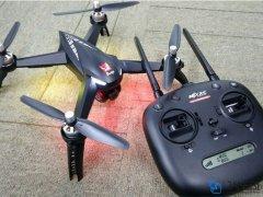 هواپیمای بدون سرنشینMJX Bugs 5W