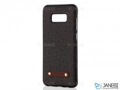 قاب محافظ طرح پارچه ای سامسونگ Protective Cover2 Samsung Galaxy S8 Plus
