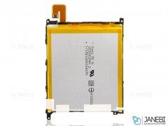 باتری اصلی گوشی Sony Xperia Z Ultra