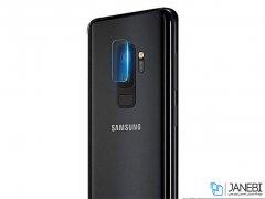 محافظ لنز Camera Lens Protection Samsung Galaxy S9 Plus