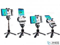 سه پایه و مونوپاد گوشی ITFIT Mini Tripod Designed for Samsung