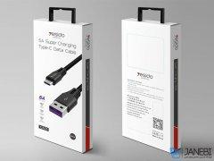 کابل شارژ سریع تایپ سی Yesido CA31 Type-C Super Charge Cable 1.2m