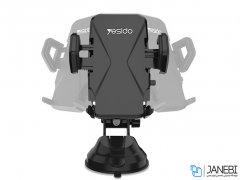 پایه نگهدارنده گوشی Yesido C40 Car Holder