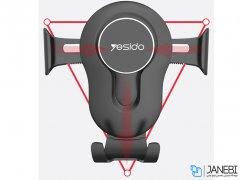 پایه نگهدارنده گوشی Yesido C44 Car Holder