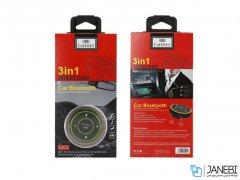 گیرنده بلوتوثی موزیک ارلدام Earldom 3 In 1 Wireless Earphone Adapter Car BluetoothET-M23