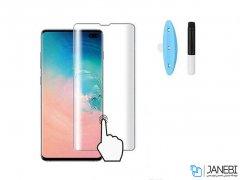 گلس یو وی سامسونگ UV Nano Glass Samsung Galaxy S10 Plus