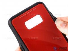 قاب محافظ سامسونگ Creative Case Samsung Galaxy S8