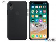 قاب محافظ سیلیکونی اپل آیفون Apple iPhone XR Silicone Case