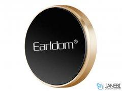پایه نگهدارنده آهنربایی ارلدام Earldom ET-EH18