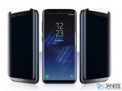محافظ صفحه یو وی حفظ حریم شخصی سامسونگ UV Privacy Glass Samsung Galaxy S9 Plus