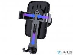 پایه نگهدارنده گوشی جویروم Joyroom Shine JR-ZS178 Gravity Car Holder