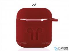 کاور محافظ سیلیکونی ایرپاد PiBlue Silicone Case Apple Airpods