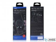 پایه نگهدارنده آهن ربایی ریمکس Remax RM-C29 Metal Holder